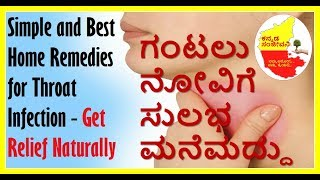 Home Remedies for Burning Urination in Kannada | Urinary