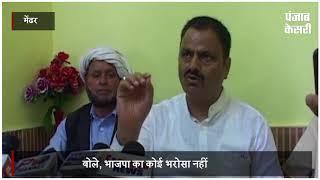 MLA जावेद राणा का BJP पर तंज , बोले-गवर्नर की जगह न रख दे RSS का व्यक्ति