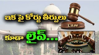 Important Supreme Court cases must be live streamed to promote 'open justice'  I RECTV INDIA