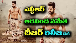 aravinda sametha movie promo songs download