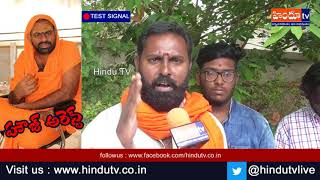 Hindu Activist Ravinder Goud on paripoornananda house arrest // Hindu TV //