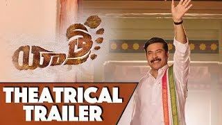 Yatra Theatrical Trailer | YS Raja Sekhar Reddy Biopic movie Trailer | Daily Poster
