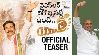 Yatra Teaser | Mammootty | YSR | Mahi V Raghav | #YatraTeaser | 70MM Entertainments | Top Telugu TV