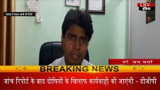 पथरी से बचने के लिए देखिये डॉ. जय वर्मा का यह वीडियो