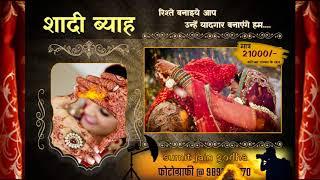 KAVI CHANDRSEN JI JAIN (BHOPAL) # KAVI SAMMELAN