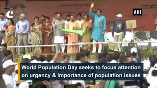 UP CM Adityanath flags off awareness rally to mark 'World Population Day'