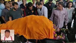 डॉ. हाथी के अंतिम दर्शन को उमड़ी पूरी तारक मेहता टीम .... DR. HATHI KI ANTIM YATRA