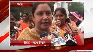 बिलासपुर - महिला कांग्रेस ने बढती महंगाई का किया विरोध  - tv24