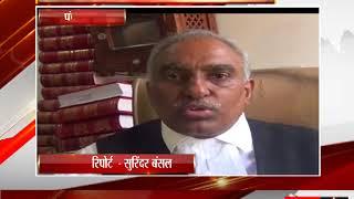 पंचकुला - परिवार से बातचीत के लिए हनीप्रीत ने लगाई याचिका - tv24