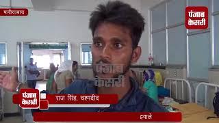 सरकारी अस्पताल में नाबालिग के साथ दुष्कर्म, CCTV में कैद हुआ आरोपी