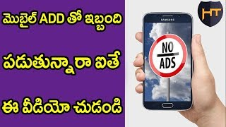 How to remove ads from android phone Home screen 2018 | Telugu Tech Tuts
