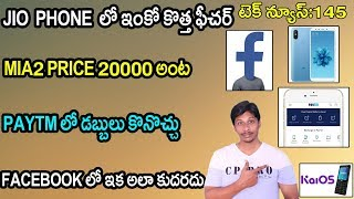 Tech News In telugu 145:MiA2, Jio phone,Samsung Galaxy Note 9, Nokia x6,Facebook,Whatsapp,PUBG