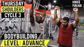 Complete SHOULDER MASS Workout! (Hindi / Punjabi)