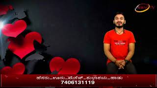 Madhura Manassugala Maatu Highlets Cut Clips SSV TV Nitin Kattimani 555