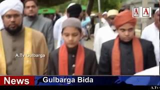 Gulbarga Mein Hazrath Peer Zanjani (Rh) Ke 699 Wein Urs Shareef Ka ineqaad