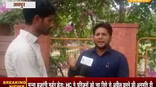 राजस्थान सयूक्तं सविंदा यू टी बी नर्सेज ऐसो के प्रदेश सयोजक ने सोंपा ज्ञापन