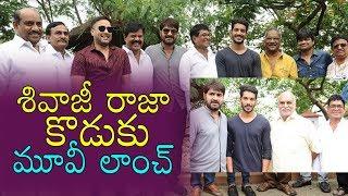 Sivaji Raja son movie opening | Edaina Jaragochu Movie Opening | Vijay | Top Telugu TV