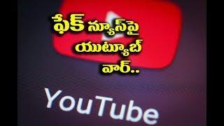 You Tube  On Fake News I RECTV INDIA