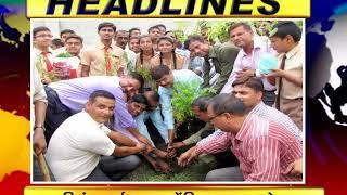 NEWS ABHI TAK HEADLINES  11.07.2018