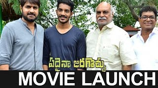 Edaina Jarogochu Movie Launch - Sivaji Raja, Vijay Raja