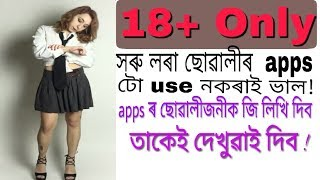 Sexy girls | Amazing android apps came in Market 2018 | Pocket girl apps