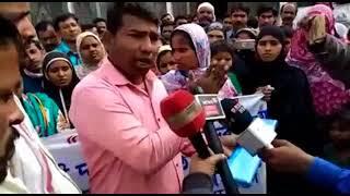 Deled Latest news Live | D.El.Ed  শিক্ষাৰ্থীয়ে(NIOS) study centre ক লৈ হাৰাশাস্তি কৰাৰ প্ৰতিবাদত |