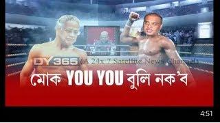 I'm not your servent _You you বুলি নকব?  Himanta Biswa Sarma said #tarun gogoi