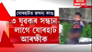 Jorhat ৰ 3 Most WANTED || Police Searching for Arrest