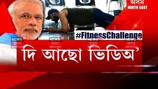 PM Narendra Modi accepts India captain Virat Kohli s fitness challenge, promises