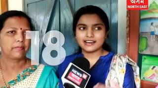 Bollywood Singer Nahid Afrin secures 91.5  in her HSLC'18 exam