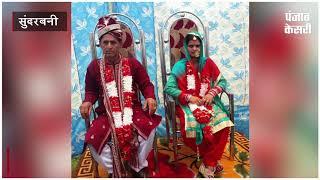 72 साल के बूढ़े ने रचाई 22 साल की विधवा से शादी, अगले दिन तलाक तक पहुंचा प्यार
