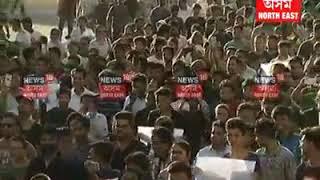 Protest on Karbi Anglong Incident_মহানগৰীৰ চানমাৰিত উত্তাল প্ৰতিবাদ। ছাত্ৰ আৰু শিল্পীৰ প্ৰতিবাদী