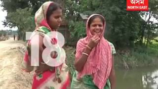 Dhubri Story_ ধুবুৰীক চৰকাৰীভাৱে মুকলি শৌচমুক্ত জিলা ঘোষণা কৰাৰ বিৰুদ্ধে গৰজি উঠিল তিনি বিধায়ক