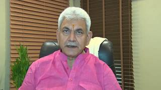 Shri Manoj Sinha, Minister of Communication (IC) praises, ICAI for their commendable work on GST