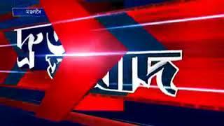 #দ্ৰুতসংবাদ Fast News 2-6-18