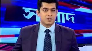 #দ্ৰুতসংবাদ  Fast News 3-7-18