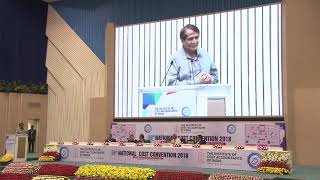 58th NCC 2018 - Special Address by Shri Suresh Prabhu, Hon'ble Union Minister of Commerce & Industry