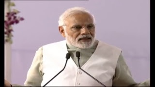 PM Shri Narendra Modi Inaugurates the New Building of Archaeological Survey of India