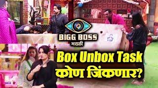 Box Unbox New Task | Ticket To Finale Task | Megha, Resham, Sai, Astad, Pushkar | Bigg Boss Marathi