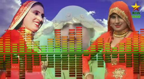 New Mewati song  singer sahin khan and madam chanchal by mewati gaane 2018