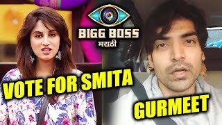 Gurmeet Choudhary VOTE APPEAL For Smita | Vote For Smita | Bigg Boss Marathi