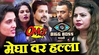 Megha Dhade TARGETTED By Whole House   Ticket To Finale Sai Pushkar Aastad Resham Bigg Boss Marathi