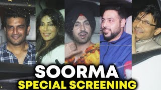 Soorma SPECIAL SCREENING | Diljit Dosanjh,Badshah, Kamaal Rashid Khan, Angad Bedi,  And other