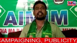 MIM PARTY KODANGAL PRESIDENT FIRES ON TRS GOVT | Tv11 News | 12-07-18
