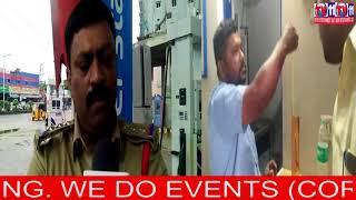 CIVIL SUPPLY & METROLOGY DEPT RAIDS ON PETROL BUNK IN BABA NAGAR , HYD   Tv11 News   12-07-18
