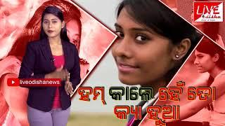Watch Kya Huaa Tera Vaada Episode 180 (video id - 33159d9d7b) video