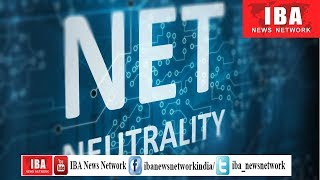 Net neutrality: Internet to remain free and fair in India: Govt approves ...