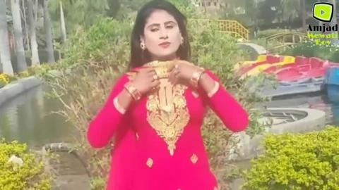 Asmeena! मोहे टीकरी लु ले चल फकरू बोस । New Mewati song by mewati gaane