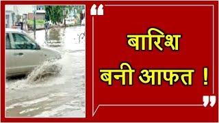 घंटे की बारिश से Sultanpur Lodhi' पानी -पानी', Ludhiana में  'नदी' बनीं roads