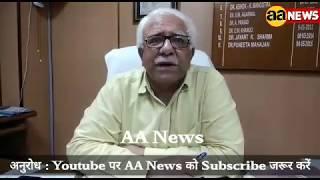 Patient Jumped from 3rd floor of Ambedhkar Hospital Rohini पूरी डिटेल डिस्क्रिप्शन में पढ़े